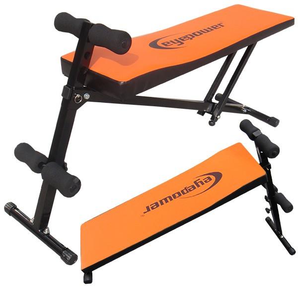 Fitnessgerät eyepower Selene Schwarz/Orange